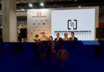 33rd China International Optics Fair (CIOF2020)